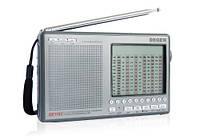 Цифровой всеволновый радиоприемник Degen DE-1103