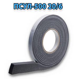 Стрічка ПСУЛ НВ-500 20/6 (6 м)