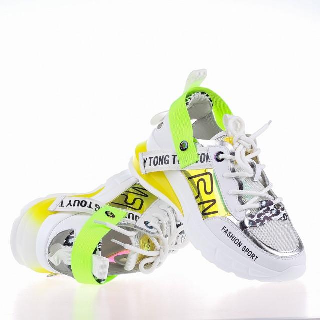 Стильные яркие кроссовки Lonza 90166 YELLOW ВЕСНА 2020