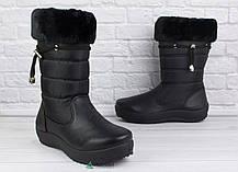 Дутіки жіночі від Львівської фабрики взуття, фото 2