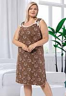 """Красивая женская ночная рубашка Ботал """"Евгения"""""""