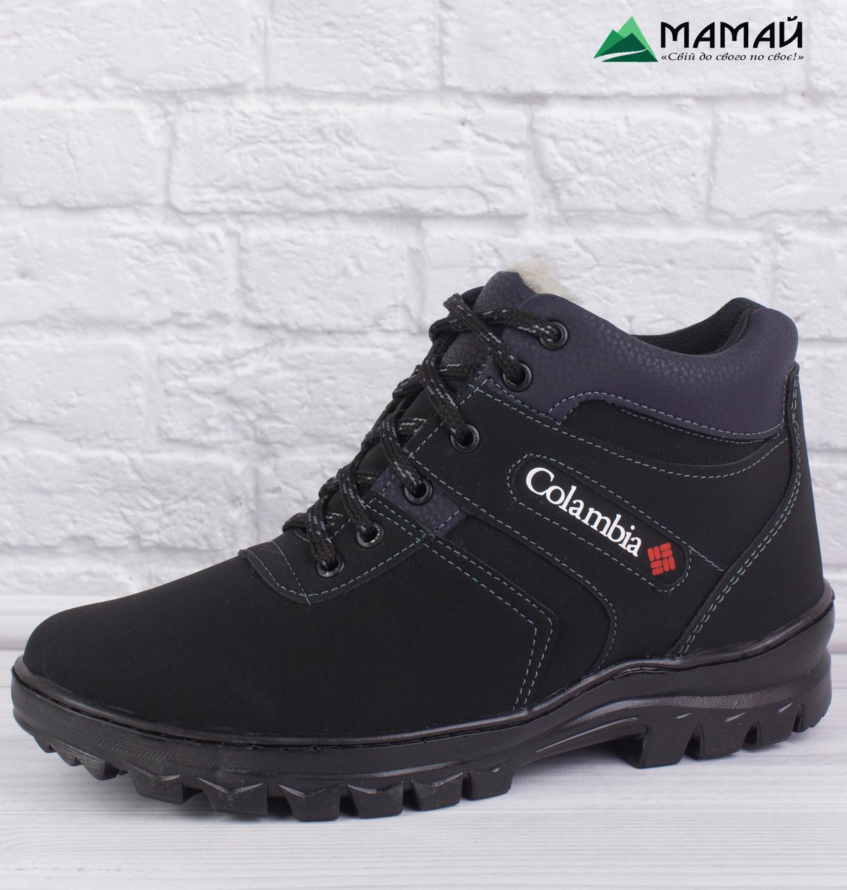 40р Чоловічі черевики в стилі