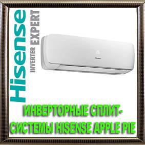Инверторные сплит-системы Hisense Apple Pie
