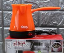 Электротурка DSP 600 Ватт оранжевая подарок кофеману электрическая турка KA3027