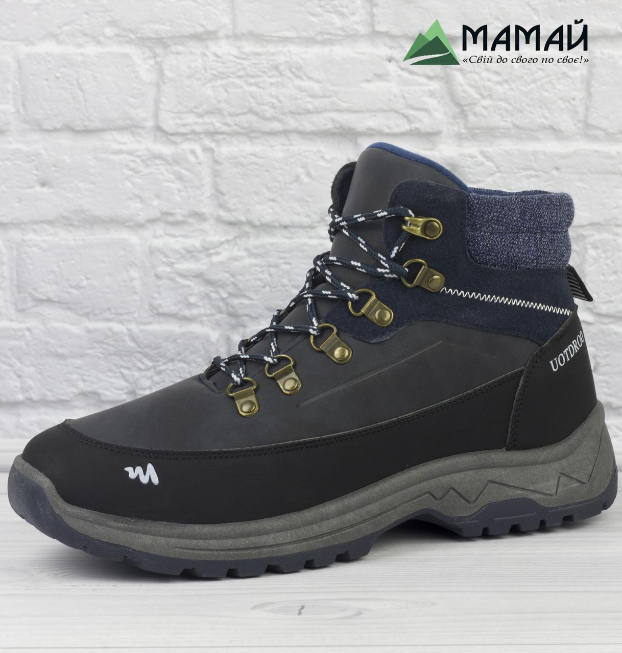 Зимові чоловічі черевики 41р