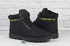 Зимові чоловічі черевики 45р, фото 3