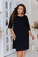 Платье 329 на рукавах отделка кружево 48-62