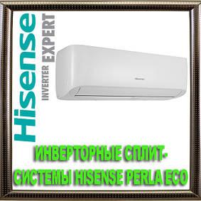 Инверторные сплит-системы Hisense Perla ECO
