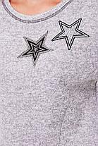 Тёплый женский спортивный костюм со звёздами, батал размер от 52 до 58, фото 2