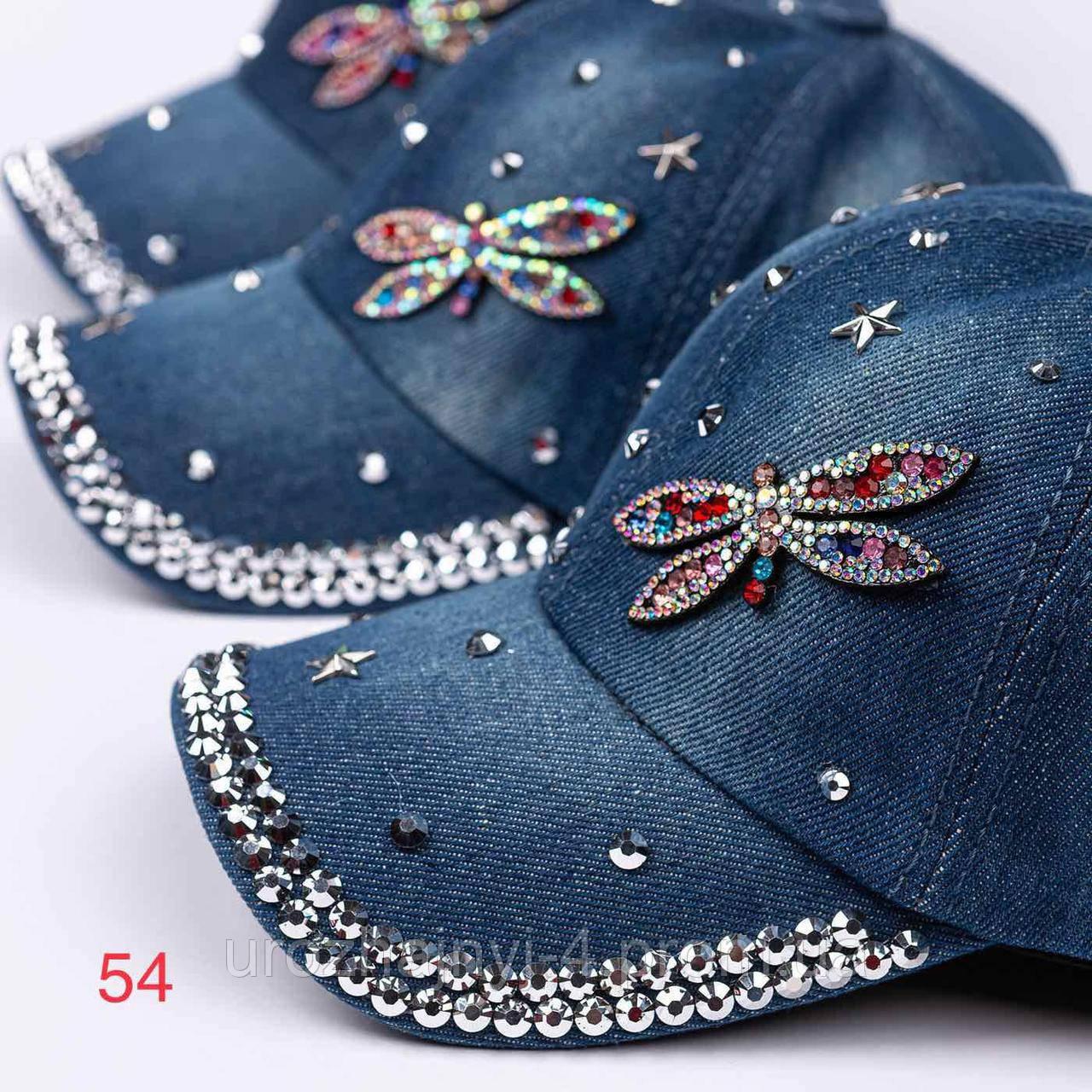Джинсовая кепка с стрекозой и стразами р50-52
