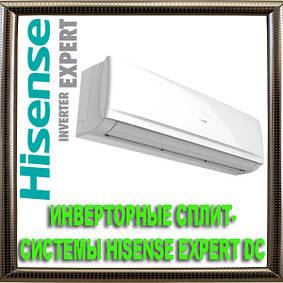 Инверторные сплит-системы Hisense Expert DC