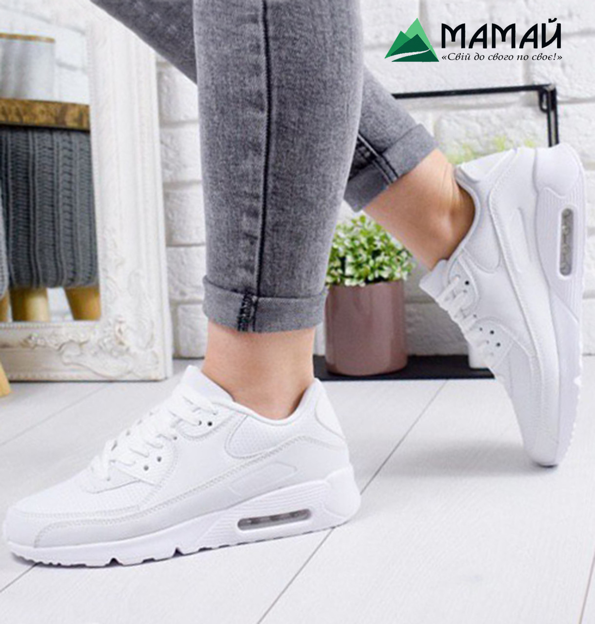 Кросівки жіночі білі 38р