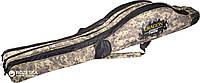 Чехол для удилищ Dragon Street Fishing трехкамерный 145 см (CHR-98-02-145)