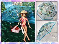 Зонт раскладной голубой (аксессуары для кукол), фото 1