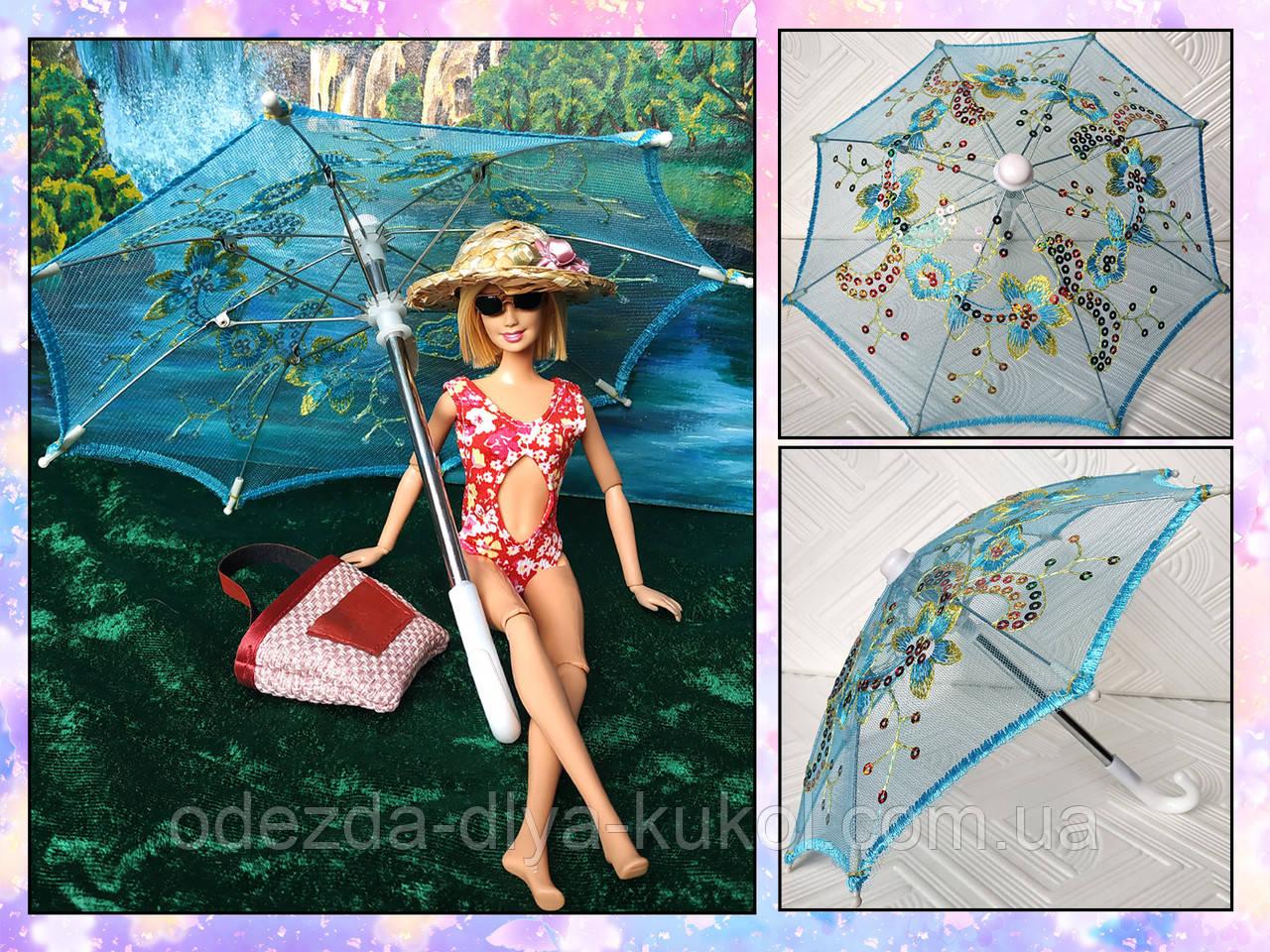 Зонт раскладной голубой (аксессуары для кукол)