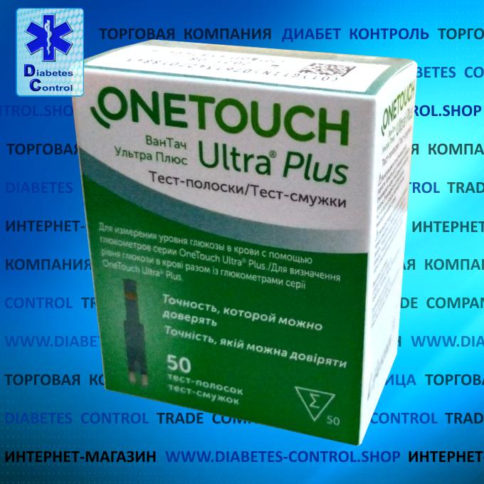 Тест-полоски One Touch Ultra Plus / Ван Тач Ультра Плюс 50 шт.