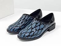Элегантные женские туфли из натуральной кожи серо-голубого цвета с текстурой крокодил и каплями лака, 36-41, фото 1