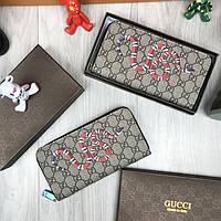 Брендовый мужской кошелек на молнии Gucci серый Премиум Качество клатч Стильный Хайповый Гуччи реплика