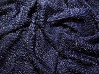 Трикотаж ангора люрекс (синий)