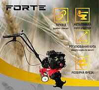 Культиватор FORTE МКБ-65 (95871)