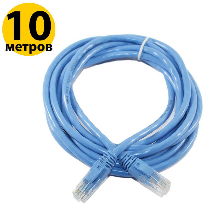 Патч-корд 10 метров, UTP, Blue, Atcom, литой, RJ45, кат.5е, витая пара, сетевой кабель для интернета