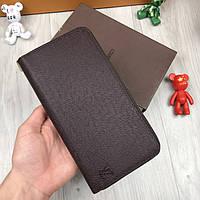 Брендовый мужской кошелек на молнии Louis Vuitton коричневый Премиум Качество клатч Стильный Луи Виттон копия, фото 1