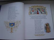 А.С. Пушкин. Золотые сказки, фото 2
