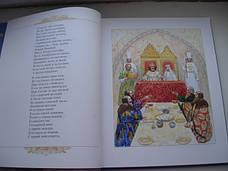 А.С. Пушкин. Золотые сказки, фото 3