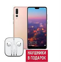 Мобильный телефон Huawei P20 Pro Gold