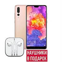 Мобильный телефон Huawei P20 Pro Gold, Power bank в Подарок