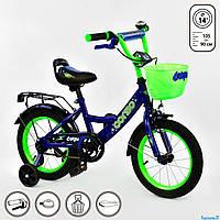 Детский велосипед 14 дюймов с боковыми колесами корзинкой и багажником CORSO акция