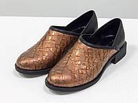 Элегантные женские туфли из натуральной кожи бронзового цвета с текстурой крокодил и каплями лака, 36-41