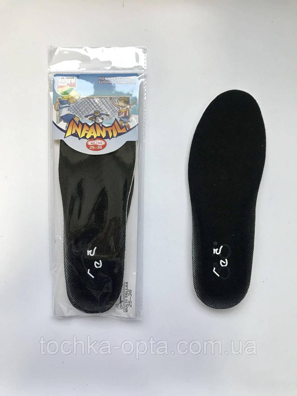 Стельки для обуви детские INFANTIL универсальные 25-36 чёрные