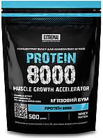 Протеин Extremal PROTEIN 8000 500 г Карамельное молоко