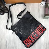 Молодежная сумка планшетка Bikkembergs черная Качество женская сумка через плечо VIP Биккемберг реплика