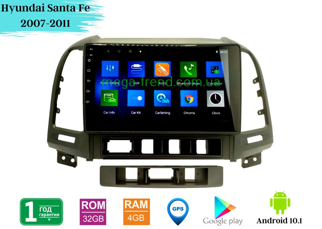 "Штатная магнитола Hyundai Santa Fe 2007-2011 (9"") Android 10.1 (4/32)"