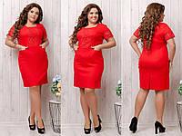 Платье летнее красного цвета со вставкой из кружева большого размера