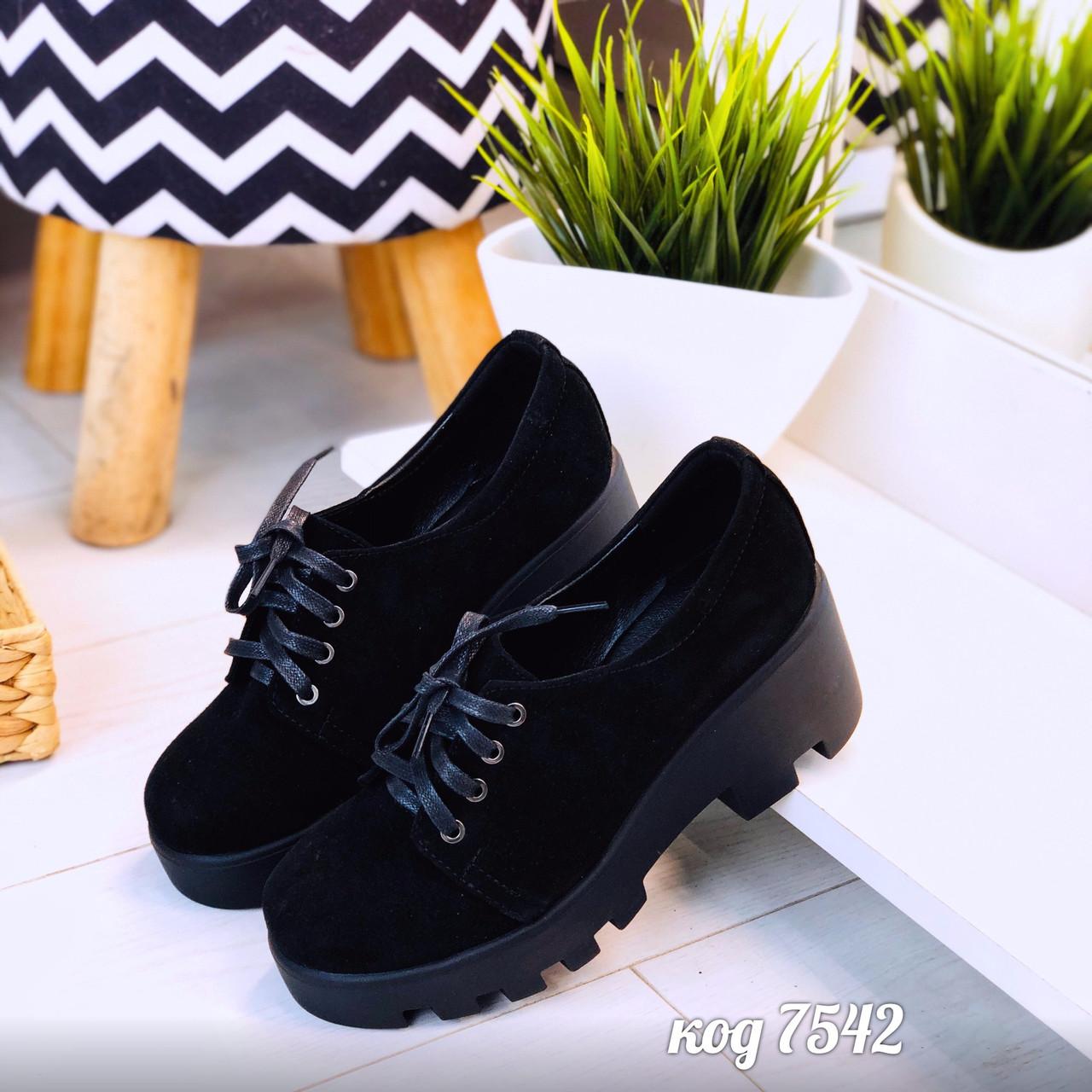 Броги туфли на тракторной подошве и каблуке из натуральной замши черного цвета на шнурках