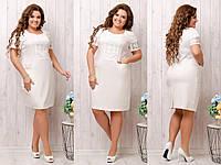 Платье летнее молочного цвета со вставкой из кружева большого размера