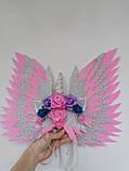 Крила єдинорога і обруч Єдиноріг Прикраса для волосся рожевий, фото 3
