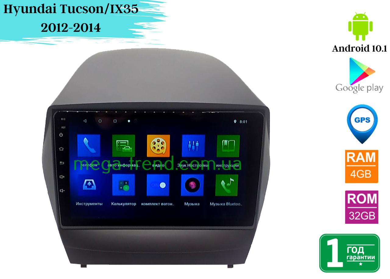 "Штатная магнитола Hyundai Tucson/IX35 2012-2014 (9"") Android 10.1 (4/32)"