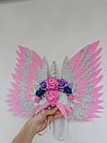 Крила єдинорога і обруч Єдиноріг Прикраса для волосся рожевий, фото 2