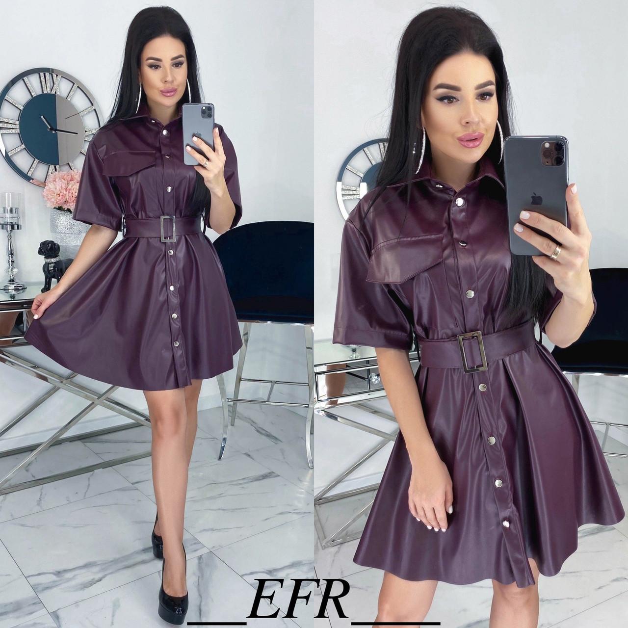 Кожаное платье с поясом на талии
