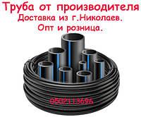 Труба пэ диаметр 125 мм х 7мм (полиэтиленовая), для воды, капельного полива, канализации, электропроводки.