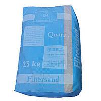 Песок кварцевый Filtersand, фракция 0.4 - 0.8 мм (Украина), мешок 25 кг