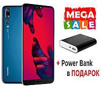 Мобильный телефон Huawei P20 Pro Blue, Power Bank в подарок