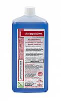 Средство альдегидное комбинированное Лизоформин 3000 для дезинфекции, обеззараживания инструментов, 1 л