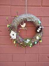 Великодній вінок, який можна використати як декор на двері, вітрину, стіну.