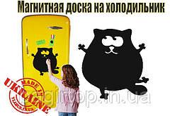 Магнітна дошка на холодильник Коте (50х45см)