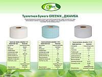Туалетная бумага в цифрах и фактах